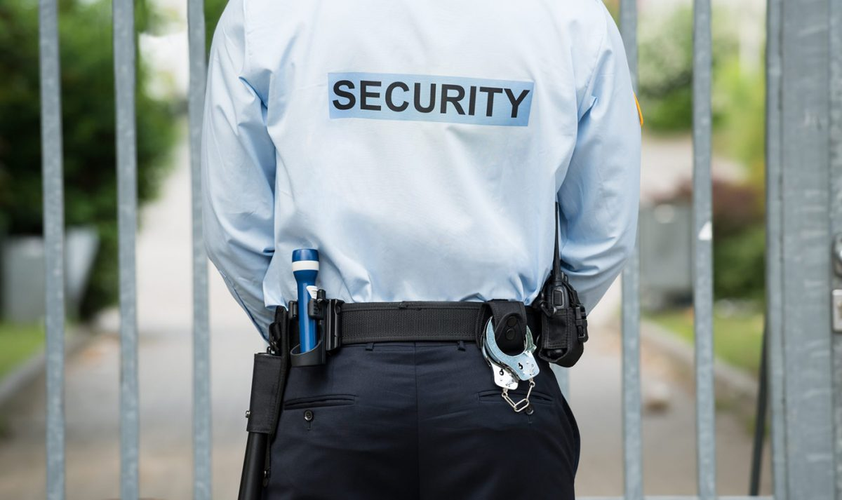 security guard duties and responsibilities pdf